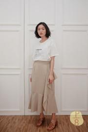Pattern Mae Skirt