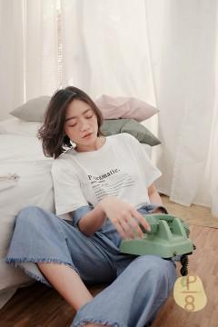 Phlegmatic Tshirt