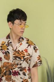 Aloha Ocean Shirt